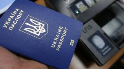 Чернівці – другі в Україні серед міст, де жителі найчастіше подорожують Європою