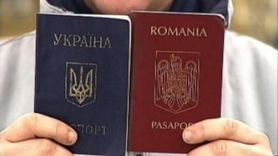 В Україні можуть дозволити подвійне громадянство: деталі