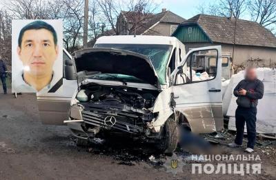 Трагічна ДТП у Костичанах: четверо дітей залишились без батька, сім'я потребує допомоги