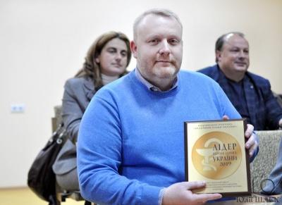 Медичний центр Буковини визнали найкращим в Україні