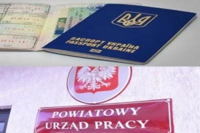 Нацбанк: Різниця між зарплатами в Україні та Польщі значно скоротилася