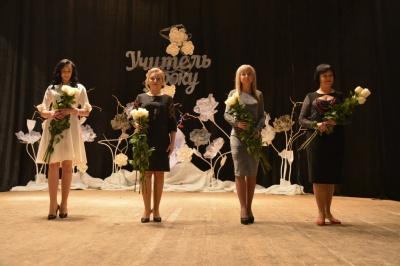 У Чернівцях провели конкурс «Учитель року-2020»: назвали перших переможців