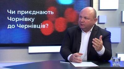 Продан заявив, що жителі Чорнівки хочуть претендувати на гроші бюджету Чернівців