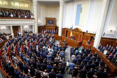 Парламент ухвалив «фейкове скасування недоторканності» – ЧЕСНО