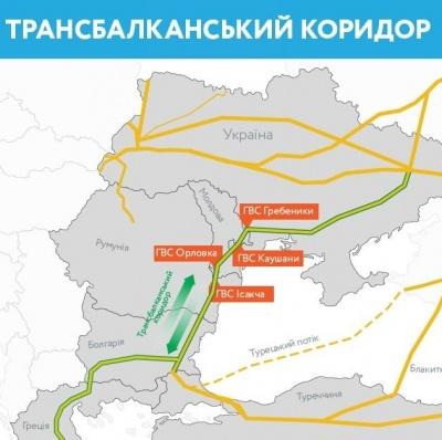 Україна підписала угоду з Румунією про поставки газу