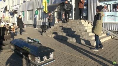 Активісти принесли труну до приміщення Чернівецької митниці
