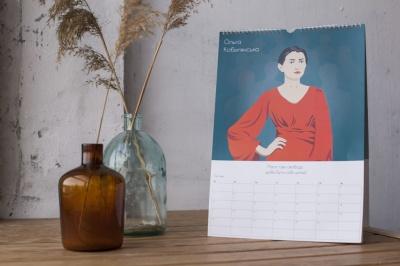 Українські митці створили календар-2020 зі Стусом, Кобилянською та Марком Вовчком