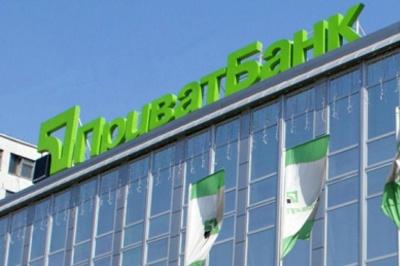 ПриватБанк спробує відсудити у Коломойського $600 мільйонів в Ізраїлі