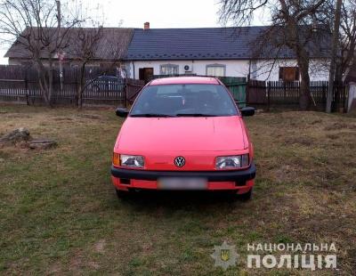 На Буковині молодик викрав Volkswagen і покинув його в іншому селі