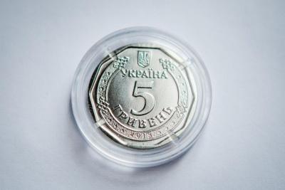 В обігу з`явились нові 5-гривневі монети