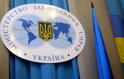 """У МЗС відреагували на заяви Путіна про """"споконвічні російські території"""""""