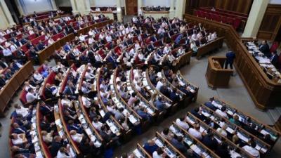 Рада схвалила нові оклади для правоохоронців та чиновників