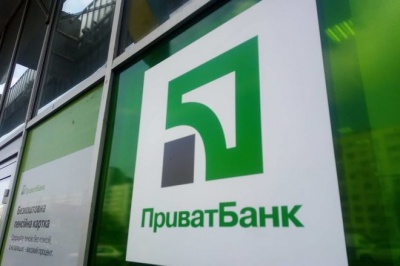 Приватбанк звинувачує Коломойського у відмиванні коштів в Ізраїлі