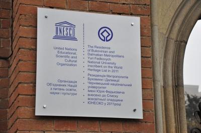 До Чернівців приїде місія ЮНЕСКО: перевірять, чи дотримується ЧНУ настанов організації