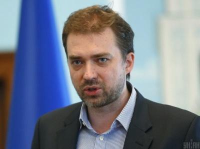 Міністр оборони Загороднюк розповів, яку летальну зброю Україна отримає від США