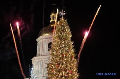 Парад ялинок: як виглядають новорічні дерева у різних регіонах України - фото