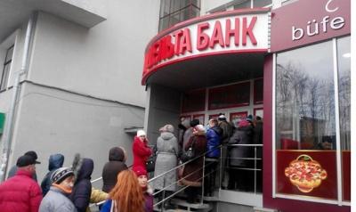 Розкрадання 4,4 мільярда гривень: екскерівникам «Дельта Банку» оголосили про підозру