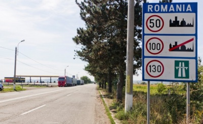 Румунські паспорти на Буковині: Осачук розповів, як вирішити проблему подвійного громадянства
