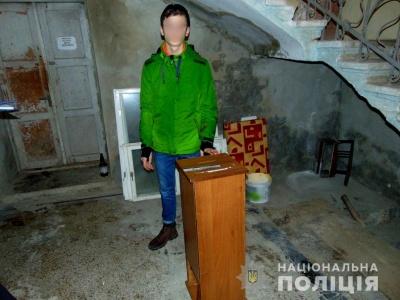 У Чернівцях 16-річний юнак викрав з церкви скриньку з пожертвами