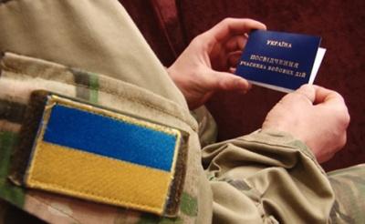 Зеленський підписав закон про надання добровольцям статусу УБД