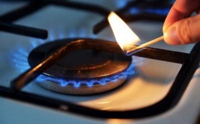 З 1 січня для буковинців діятиме гарантована ціна на газ