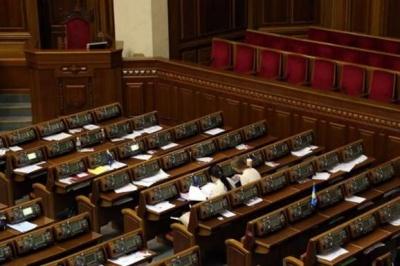 Порошенка і Дубінського оштрафували за прогули у парламенті
