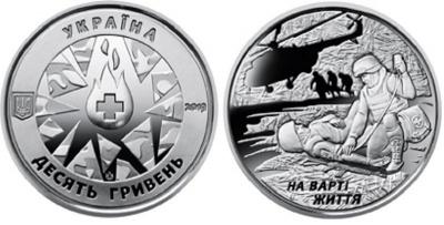 НБУ вводить в обіг дві монети, присвячені військовослужбовцям та військовим медикам