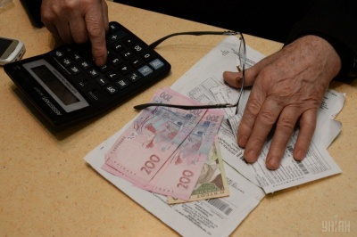 З 1 січня українці отримуватимуть окрему платіжку за доставку газу: чернівчани платитимуть найбільше