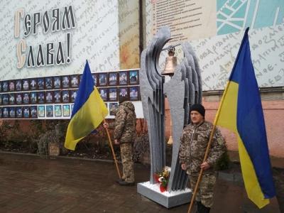 «Подзвін за Героєм»: у Чернівцях вшанували пам'ять померлого учасника АТО