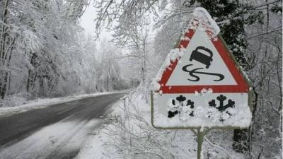 Синоптики попередили про сніг та ожеледицю на Буковині у найближчі два дні