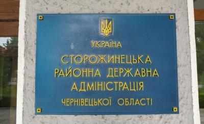 За крісло голови Сторожинецької РДА вирішив поборотися журналіст
