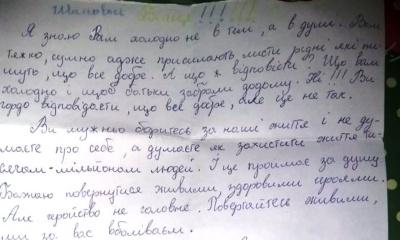 «Збережемо на все життя»: у мережі розшукують дівчинку з Чернівців, яка написала зворушливого листа бійцю АТО