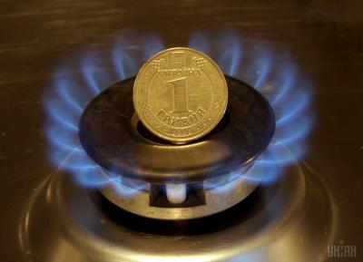 В Україні подешевшав газ для споживачів: почала діяти гарантована ціна