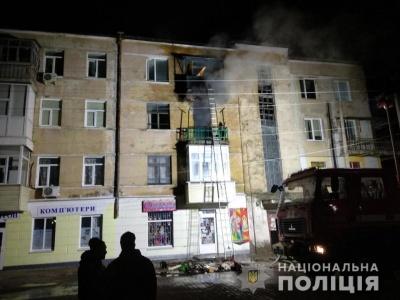 Двоє маленьких дітей загинули через пожежу у власній квартирі на Запоріжжі
