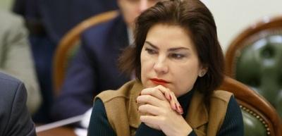 Т.в.о голови ДБУ заявила про численні порушення у роботі бюро