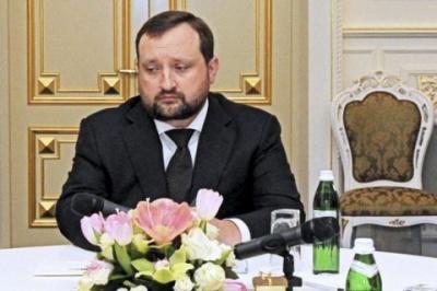 Антикорупційний суд арештував ексвіцепрем'єра Арбузова. Щоправда, заочно