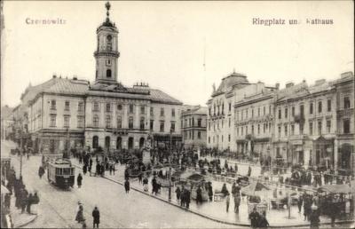 Невідома Буковина: місто прославили учень Фрейда і володар Оскара