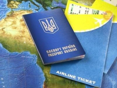 Україна втратила позиції в Індексі паспортів