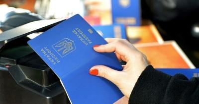 Українцям доведеться платити за в'їзд на територію ЄС: як і коли