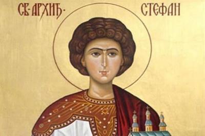 Сьогодні відзначають свято Степана: що не можна робити в цей день