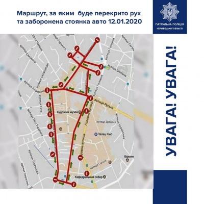 У центрі Чернівців перекриють рух транспорту через фестиваль Маланок