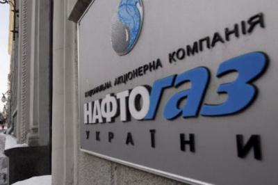 """""""Нафтогаз"""" не веде переговорів з Росією про прямі постачання газу"""