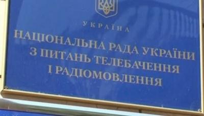 """Нацрада перевірить телеканали """"ZIK"""" і """"112 Україна"""" через ознаки розпалювання ворожнечі"""
