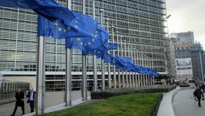 Єврокомісія внесла Україну до списку країн-порушників інтелектуальної власності