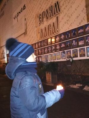 У Чернівцях небайдужі жителі вшанували пам'ять загиблих бійців АТО