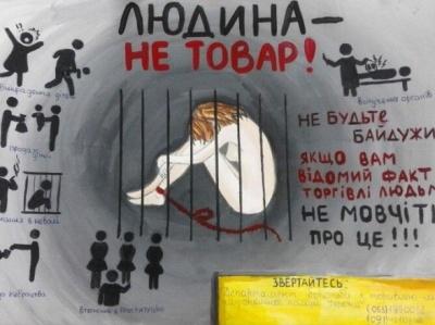 Скільки осіб на Буковині постраждали через торгівлю людьми: в уряді назвали цифри