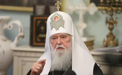 Філарет відкликав підпис під постановою про ліквідацію УПЦ КП