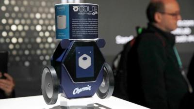 Науковці створили робота, який приносить туалетний папір за покликом власника