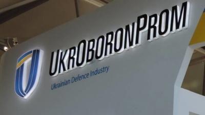 """Найєм: З """"Укроборонпрому"""" крали  близько 300 тисяч гривень щодня"""