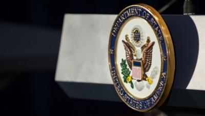 """У Держдепі відреагували на заяви Ірану про """"свою роль"""" США у катастрофі літака МАУ"""